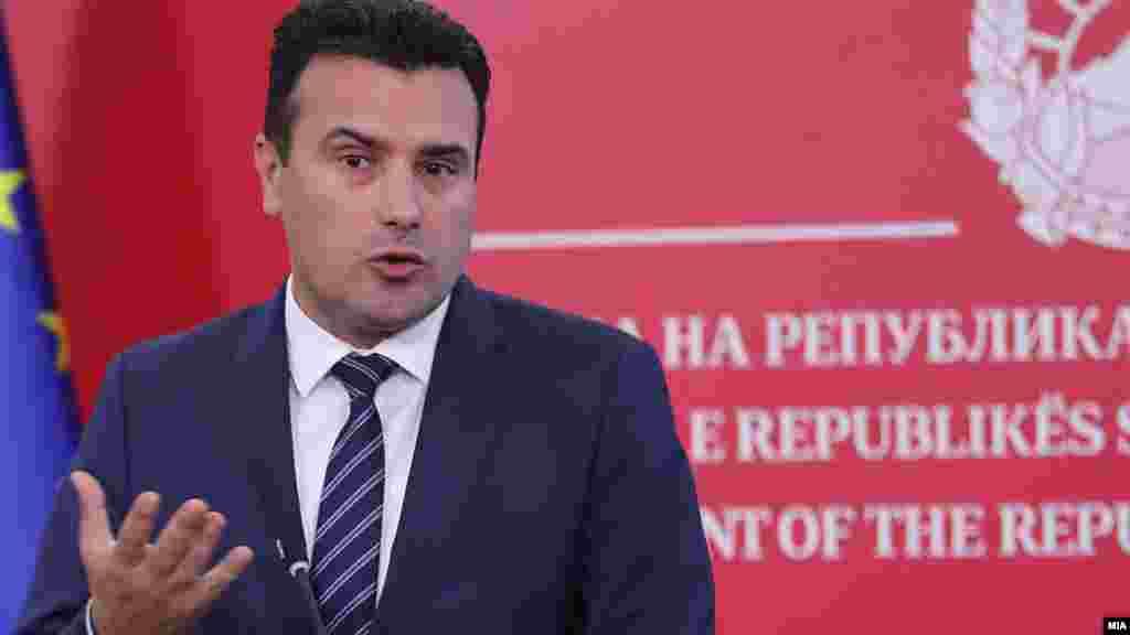 СЕВЕРНА МАКЕДОНИЈА - Премиерот Зоран Заев денеска изјави дека останува оптимист иако постои голема веројатност да не постигнеме договор со Бугарија, откако Софија најави дека е против одржување на првата меѓувладина седница на Северна Македонија и Европската унија за почеток на простапните преговори.