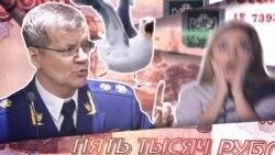 Кадыров. инструкция по извинениям. Такие новости №27