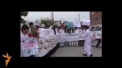 Перформанс во Грузија, протести во Молдавија и Пакистан