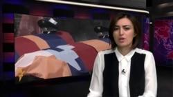 «Ազատություն» TV լրատվական կենտրոն, 25-ը նոյեմբերի, 2014թ․