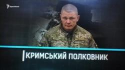 «Ледь не зривав російські прапори»: історія полковника Юрія Головашенка (відео)
