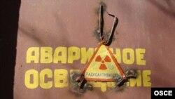 Depozitul de substanţe radioactive de la Râbniţa.
