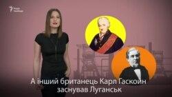 Українська політика-2016. Сміх крізь сльози. Топ-курйози (відео)