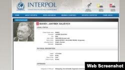 Досье Жаныбека Бакиева на сайте Интерпола, 24 августа 2012 года.
