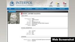 Скриншот сайта Интерпола с информацией о розыске Жаныбека Бакиева.