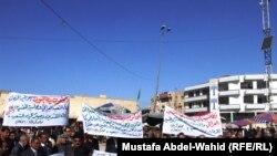 مظاهرة لمحامين في كربلاء