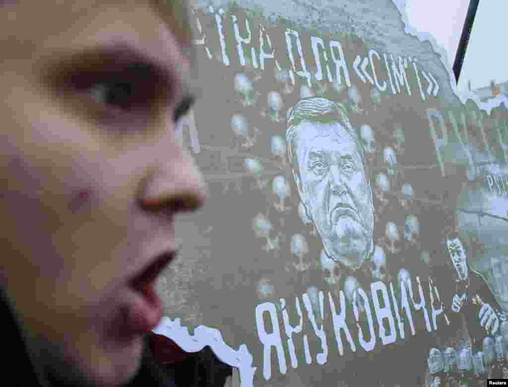 """Ukraine for Yanukovych's family"""