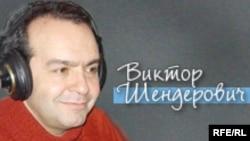 Viktor Shenderovich program graphic