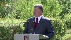 Ми не виключаємо можливість повномасштабного російського вторгнення – Порошенко
