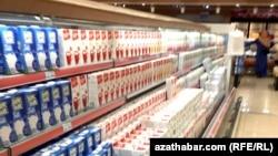 """Супермаркет """"Камиль"""""""