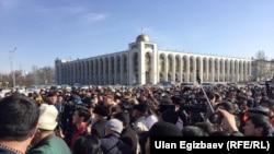Акція протесту в Бішкеку, 27 лютого 2017 року