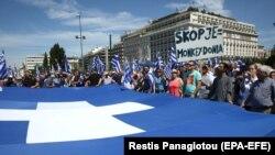 Вчерашните протести во Грција против договорот за спорот за името со Македонија