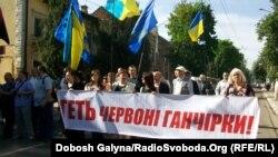Хода свободівців, Івано-Франківськ, 9 травня 2013 року