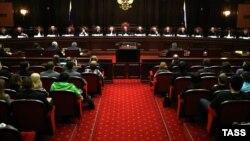 Конституційний суд Росії
