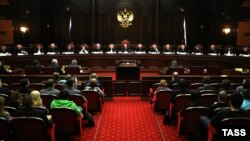 Конституционный суд России