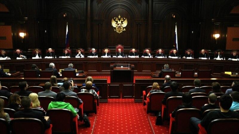"""Закон о """"праве на забвение"""" обжаловали в Конституционном суде РФ photo"""
