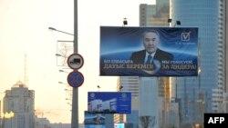 Ýakynda Gazagystanda geçirilen prezidentlik saýlawlarynda ýurduň prezidenti Nursoltan Nazarbaýew saýlawçylaryň sesleriniň 95% töweregini alyp, ýene bir gezek häkimiýet başyna geçdi.