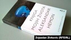 """""""Gušt mi je pokloniti ovu knjigu nekome"""""""