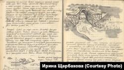 Страница дневника Ивана Чистякова