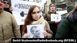 Акція біля Адміністрації президента України, Київ, 21 лютого 2018 року