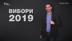 Чому після виборів українців чекає розчарування? Думка Віталія Портникова – відео