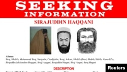 The wanted poster issued by the U.S. Federal Bureau of Investigation for Sirajuddin Haqqani, head of the Haqqani network.