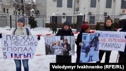 Пикет в поддержку российского оппозиционера Дениса Бахолдина в Киеве 20.12.2018