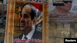 إعلان لعبد الفتاح السيسي بالقاهرة