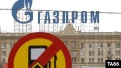 Цены на бензин в России растут гораздо быстрее, чем падают