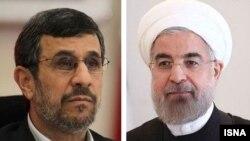 محمود احمدینژاد روز ۱۵ اسفند نیز در بیانیه نخست خود حسن روحانی را به «ارائه آمار و اطلاعات کذب» درباره میزان موجودی «خزانه» در پایان دولت دهم متهم کرده بود.
