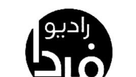 RFE/RL -- RADIO FARDA, logo