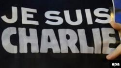 "Акция солидарности с ""Шарли Эбдо"""