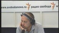 Российская власть и экономический кризис