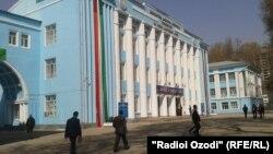 Tojikiston davlat pedagogika universiteti. Dushanbe shahri.