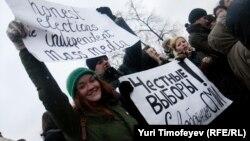 Выборы в Госдуму в конце 2011 года закончились массовыми акциями протеста по всей России