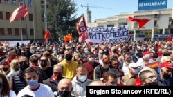 Protesta e mbajtur në Shkup më 25 prill, 2021.