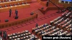 آرشیف، پارلمان چین