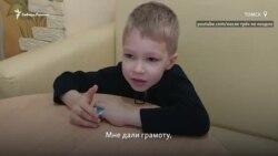 Юный шахматист из Томска добивается справедливости у министра спорта