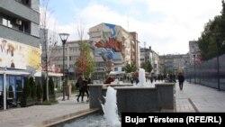 Priština, centar grada