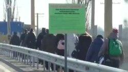 Ешь или выбрасывай. Правила и запреты на админгранице с Крымом (видео)