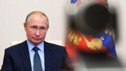 Лицом к событию. России обещают поправку?