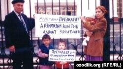 Аҳмад Хоразмий 2005 йилги пикетда