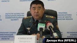 Батырғали Сопбеков, Оңтүстік Қазақстан облыстық төтенше жағдайлар департаменті басшысының орынбасары. Шымкент, 18 қазан 2017 жыл.