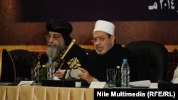 شيخ الأزهر أحمد الطيب يتحدث في مؤتمر مواجهة التطرف والإرهاب بالقاهرة