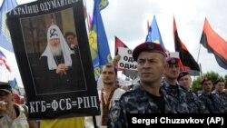 Акція протесту проти візиту до України глави Російської православної церкви, патріарха Московського Кирила. Почаїв, 5 серпня 2009 року (ілюстраційне фото)