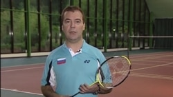 Пропажа Медведева