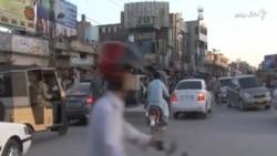 د بلوچستان ډاکټرانو په سرکاري روغتونونو کې کاربندیز پای ته رسولی