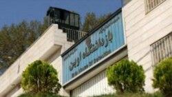 گفت وگوی حسین قویمی با فاطمه بابادی، همسر سهیل بابادی، زندانی سیاسی
