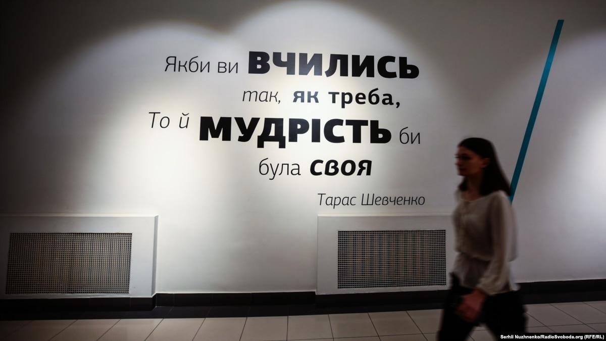 ЗНО з української мови та літератури не склали 16% абітурієнтів