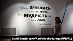 Поріг «склав/не склав» подолали: з української мови і літератури 84% абітурієнтів; з математики 81,83%, з фізики 85%